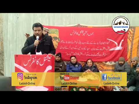 NC Kargil paid floral tributes to Sher-e-Kashmir on his 113th Birth Anniversary