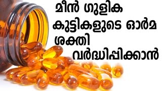 Health benifits of cod liver oil