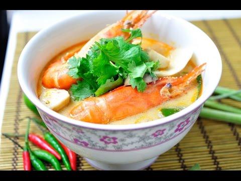 ต้มยำกุ้งน้ำข้นมะพร้าวอ่อน Tom Yum Goong