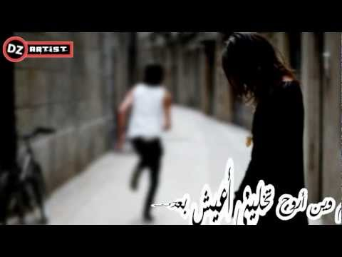 Ida Nawi Teroh - اذا ناوي تروح [ Dz Artist ] عبد الله سالم