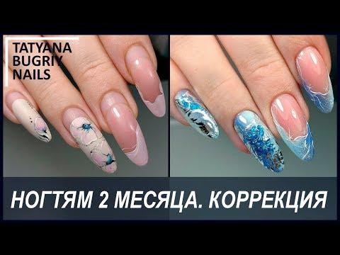 Дизайн ногтей нарощенных