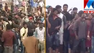 Jallikattu -Police taken action against protesters  | Manorama News