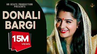 Haryanvi DJ Song || Donali Bargi - Full Video || Sandeep Surila || New Haryanvi Songs Haryanavi 2018