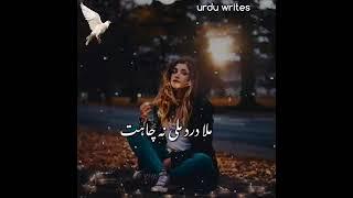 sad status for whatsapp        sad songs/sad song hindi/sad song bangla/sad song whatsapp status