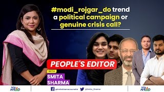 #ModiRojgarDo Trends: Students \u0026 Educationists  Demand Reforms In Administrative Exams