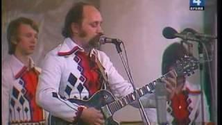 Песняры - Московские окна 1976