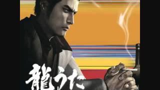 龍が如くof the end 特典CD 02. MachineGun Kiss【高音…