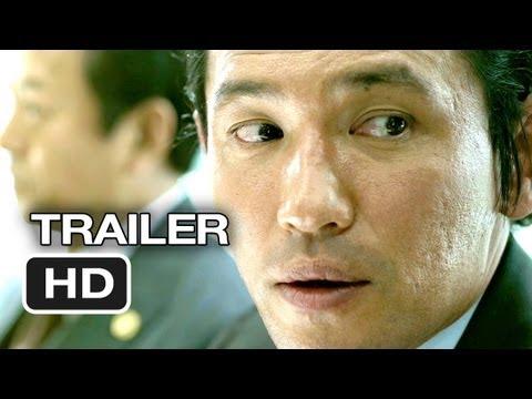 New World TRAILER 1 (2013) - Park Hoon Jeong Movie HD