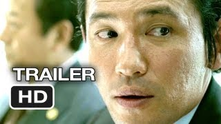 New World TRAILER 1 (2013) - Park Hoon Jeong Movie HD