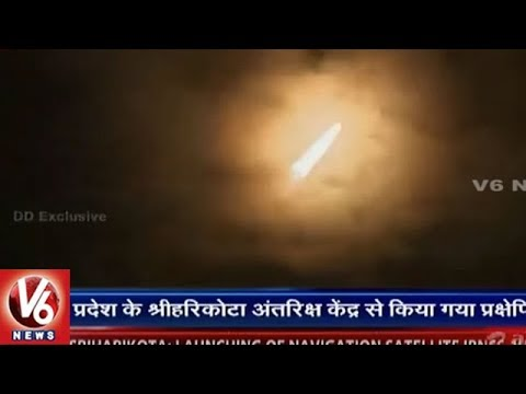ISRO's IRNSS-1H Navigation Satellite Launch From Sriharikota || V6 News