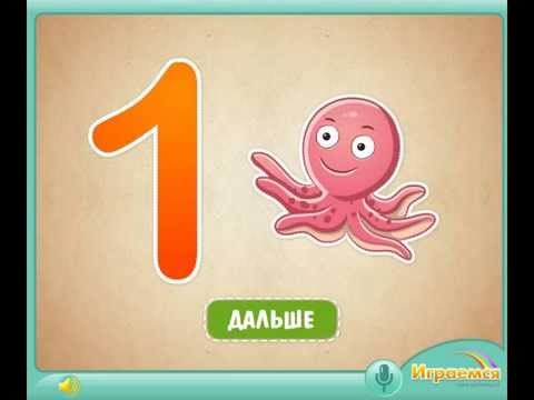 Развивающий мультик для детей - Алфавит - Все серии - Учим буквы А-И | Азбука для малышей