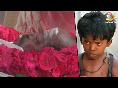 R.I.P : Mundhanai Mudichu Actor