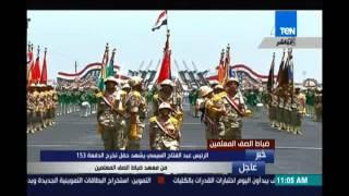 الرئيس السيسي يشهد تخريج دفعة جديدة من معهد ضباط صف المعلمين