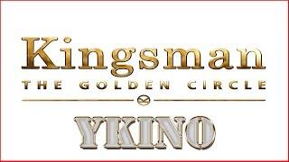 Кингсман 2: Золотое кольцо — Русский трейлер (2017)