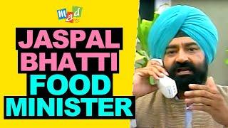 Jaspal Bhatti as the Health Minsiter | RAINY SEASON EPISODE SKIT | FULL TENSION | thumbnail