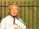 Hank Eng