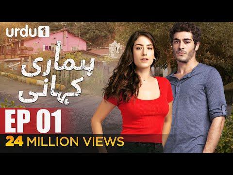 Hamari Kahani | Episode 01 | Turkish Drama | Hazal Kaya | Urdu1 TV | 04 November 2019