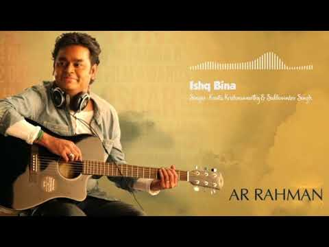 Ishq Bina   Instrumental - Taal   Sonu Nigam, Anuradha Sriram & Sujatha Mohan   Aishwarya Rai