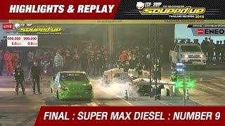 FINAL DAY 2 | SUPER MAX DIESEL | อนุวัตร มณีอินทร์Team : หนุ่ย & เป๋อ สุพรรณ | RUN2