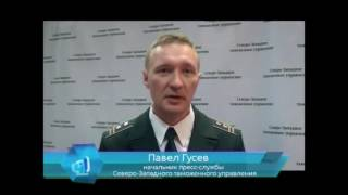Выборгские таможенники задержали эстонскую яхту(, 2016-08-31T10:28:22.000Z)