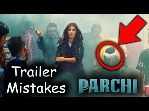 Parchi Trailer Mistakes | ARTH The...