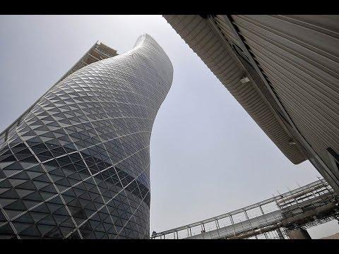 Падающая башня   Capital Gate