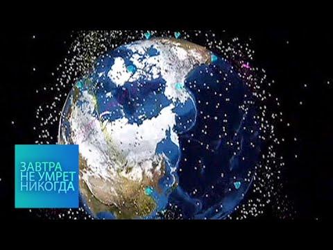 Экология России. Загрязнение окружающей среды, загрязнение