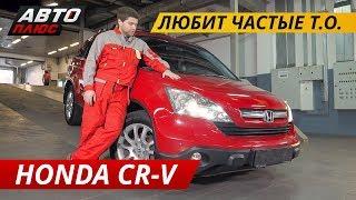 Недостатки Honda CR-V б/у 2007