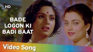 Bade Logon Ki Badi Baat HD Shandar 1990 Mithun Chakraborty Meenakshi Sheshadri Mandakini