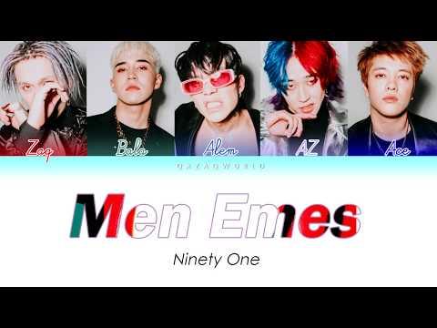 Ninety One - Men Emes [сөзі, текст+latyn lyrics] КАРАОКЕ! ENG, RUS SUBS!