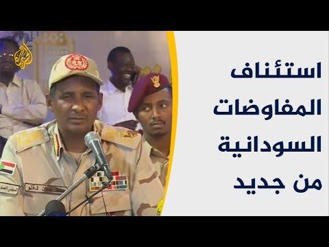 المفاوضات السودانية تستأنف من جديد بعد تعليقها ثلاثة أيام  - نشر قبل 20 دقيقة
