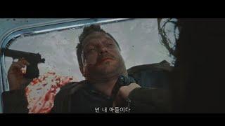 #1#찌질한 회사원이 최고의 어쌔신이 되는 과정! | …