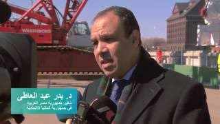 فيديو| مراحل تسيير «سيمنس» لمشروعاتها العملاقة بمصر