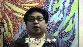 1991年大穴中学校卒業生 同窓会 先生ビデオレター