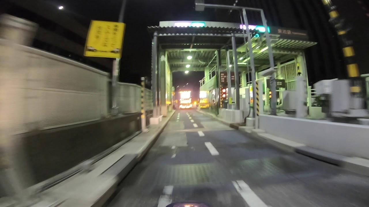 首都高速/東池袋入口 - YouTube
