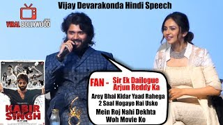 Watch when #vijaydevarakonda speaks in hindi crowd goes crazy | #arjunreddy #kabirsingh company: viralbollywood entertainment private limited website: www....