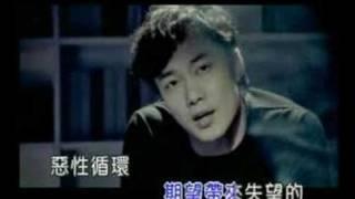 陳奕迅-愛情轉移KTV