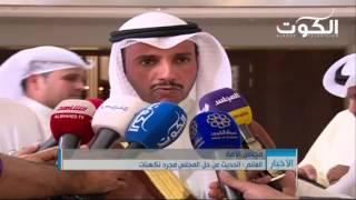 رئيس مجلس الأمة : الحديث عن حل المجلس مجرد تكهنات