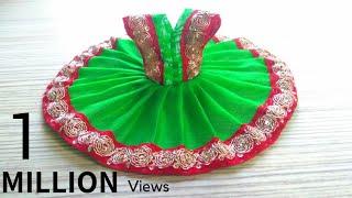 💠💠Ladoo Gopal ki Dress| Bal Gopal बिना सिलाई मशीन सिर्फ हाथों से सिल के बनाये लड्डू गोपाल की पोशाक