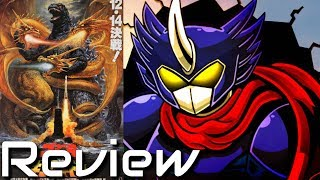 Godzilla vs. King Ghidorah Review [REUPLOAD]