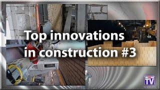 Nouvelles technologies dans la construction | Nouvelles innovations dans la construction n ° 3