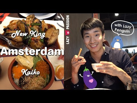 What To Eat In Amsterdam - Asian Food