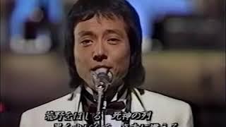 井上大輔 - 哀 戦士