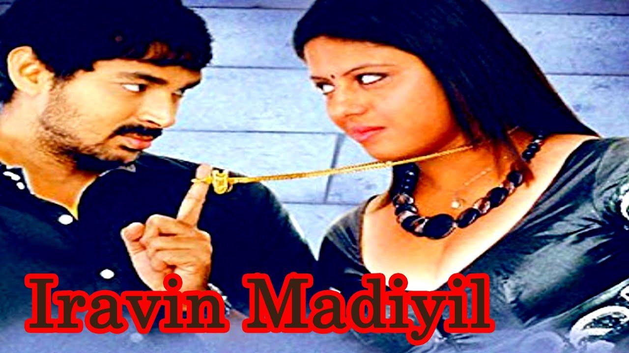 Iravin Madiyil | Vijay Adithiya, Nisha, Saravanan | Tamil Super Hit Movie HD