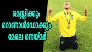 David Beckam Says Neymar Overtakes Messi And Ronaldo | Oneindia Malayalam