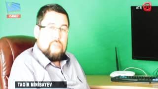 АТР - аресты в Крыму