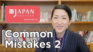 Uki Uki Japanese Lesson 35 - Common Mistakes 2