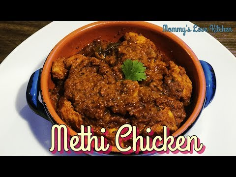 Methi Chicken curry In Tamil| Kasuri Methi Chicken gravy| Gravy for rice and chapathi