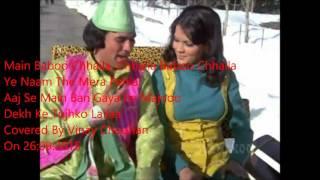 main babu chhaila babu chhaila