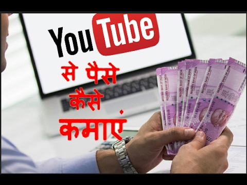 Make Rs.5000 in Two Hours At Home | Monthly Rs.100000 - ( earn money onl...